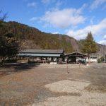 キャンプ村やなせのブログ・記事一覧